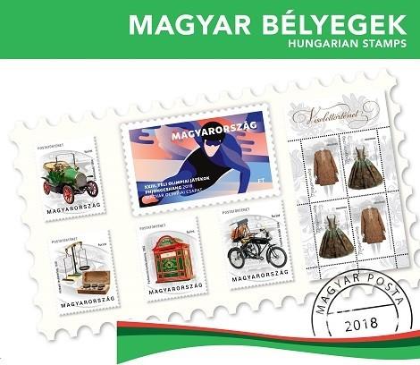2018-as magyar bélyegek